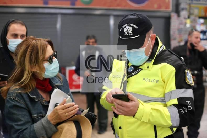 https://cdn.cnngreece.gr/media/news/2021/04/24/263387/photos/snapshot/ELEGXOI-KTEL-5.jpg