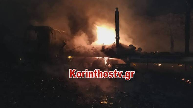 https://cdn.cnngreece.gr/media/news/2021/05/07/264861/photos/snapshot/Korinthos4.jpg