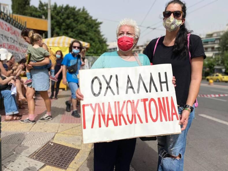 https://cdn.cnngreece.gr/media/news/2021/06/22/271081/photos/snapshot/gunaiktonia-sugketrosi-1.jpg