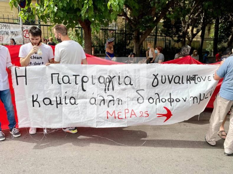 https://cdn.cnngreece.gr/media/news/2021/06/22/271081/photos/snapshot/gunaiktonia-sugketrosi-2.jpg