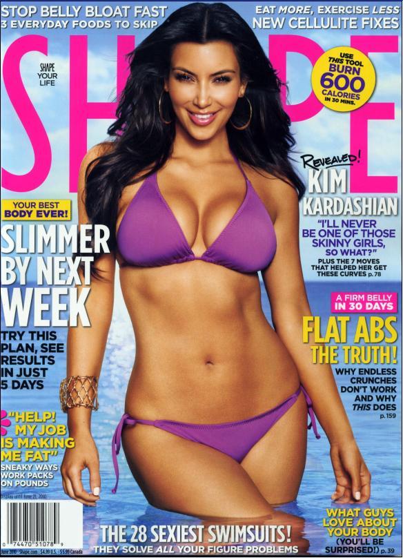 Kim Kardashian magazine covers