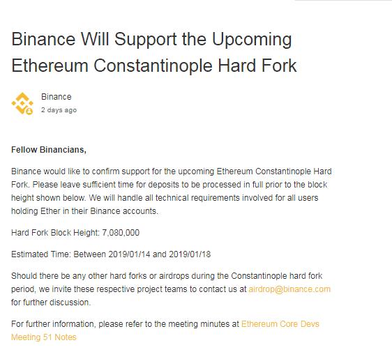 Binance-Support-hard-fork