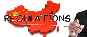 中国Fintechセンター長:中国政府は2018年からの新規制を準備中