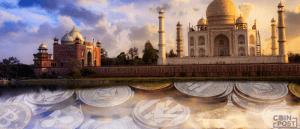 インドはビットコイン廃止も行わず、ブロックチェーン技術対しても前向きな姿勢