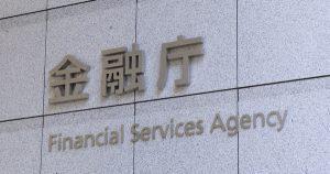 金融庁、投資家保護のためICO投資を制限:金商法を改正か