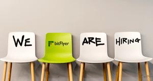 bitFlyer:世界進出を視野にゴールドマンサックス等含む金融経験者を積極採用へ