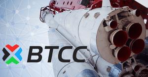 元中国3大仮想通貨取引所を創業したBTCChinaが全株式を売却 ブロックチェーン開発に注力