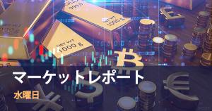 「Sell the fact」に伴うXRP(リップル)下落にビットコイン価格が追従、下げ渋りから微反発|仮想通貨市況