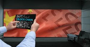 第5回『国際ブロックチェーン格付け』イーサリアムは2位、リップル(XRP)は15位、ビットコインは16位