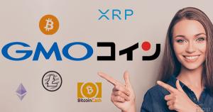 GMOコインが「板取引」の仮想通貨売買サービスを開始|メリットとデメリット