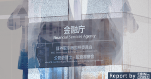 金融庁「仮想通貨業の課題に対策を総合的に講じており、改正案も視野内」|海外メディアが報道