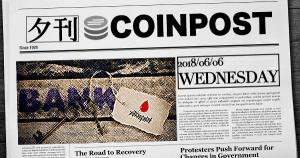 夕刊CoinPost 6月6日の重要ニュースと仮想通貨情報