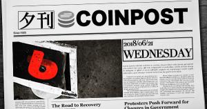 夕刊CoinPost|6月21日の重要ニュースと仮想通貨情報