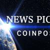 大手企業SONY(ソニー):ブロックチェーンベースのデジタル著作権管理システムを発表