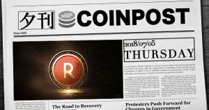 夕刊CoinPost 7月5日の重要ニュースと仮想通貨情報
