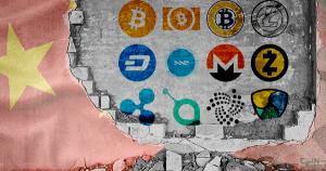 中国政府が2020年に導入予定の「社会信用システム」が仮想通貨に与える影響は?