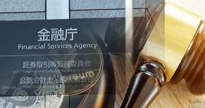 金融庁が仮想通貨ETF検討か|米有力誌ブルームバーグ情報筋