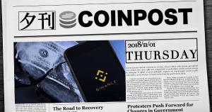 5分で読める:国内外の仮想通貨注目ニュースまとめ|夕刊コインポスト (11/01)
