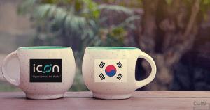 仮想通貨プロジェクトICON、ソウル都政とブロックチェーンプロジェクト立ち上げへ