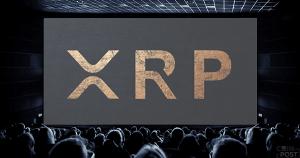 シンガポール拠点の仮想通貨取引所、XRP(リップル)取引ペアを公開募集|XRP基軸通貨取引ペア16種提供中