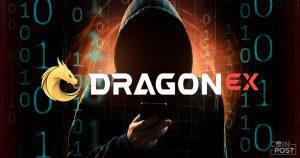 仮想通貨取引所DragonEXハッキング事件|Amazon Web Servicesのエンジニアが攻撃手法を独自考察