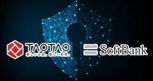 ヤフーが出資する仮想通貨取引所TAOTAO、ソフトバンクのクラウド型セキュリティ導入へ