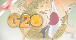 6月G20で日本主導の議論へ「ブロックチェーンが金融システムに及ぼす影響」