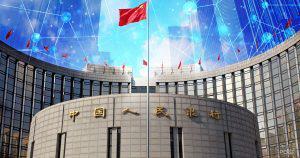 「最高年俸1500万円相当」中国の中銀フィンテック研究機関のブロックチェーン求人