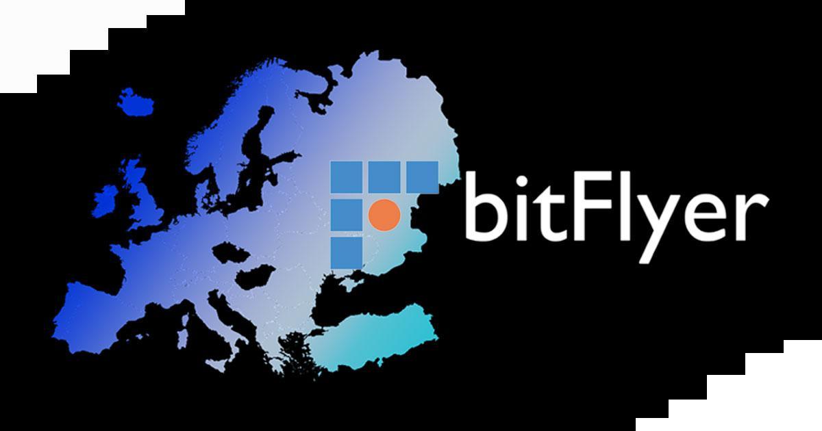 国内大手取引所bitFlyer、仮想通貨ビットコインの自己売買を開示|不公正取引は否定
