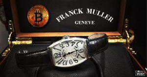 高級時計フランクミュラー、ビットコインウォレット内蔵モデルを発売|リップル対応モデルも検討