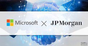 「Quorumのプライバシー改善にマイクロソフト社も支援」JPモルガン重役が明かす