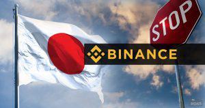 仮想通貨取引所バイナンス、証拠金取引と分散型取引所で「日本」をアクセス禁止へ