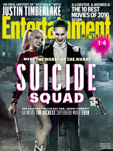 suicide-squad-ew-magazine-cover-harley-joker