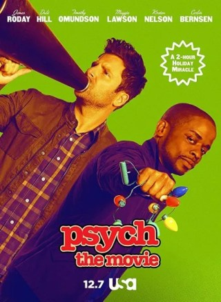 psych-the-movie-poster