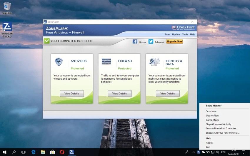 Лучший бесплатный антивирус - ZoneAlarm Free Antivirus