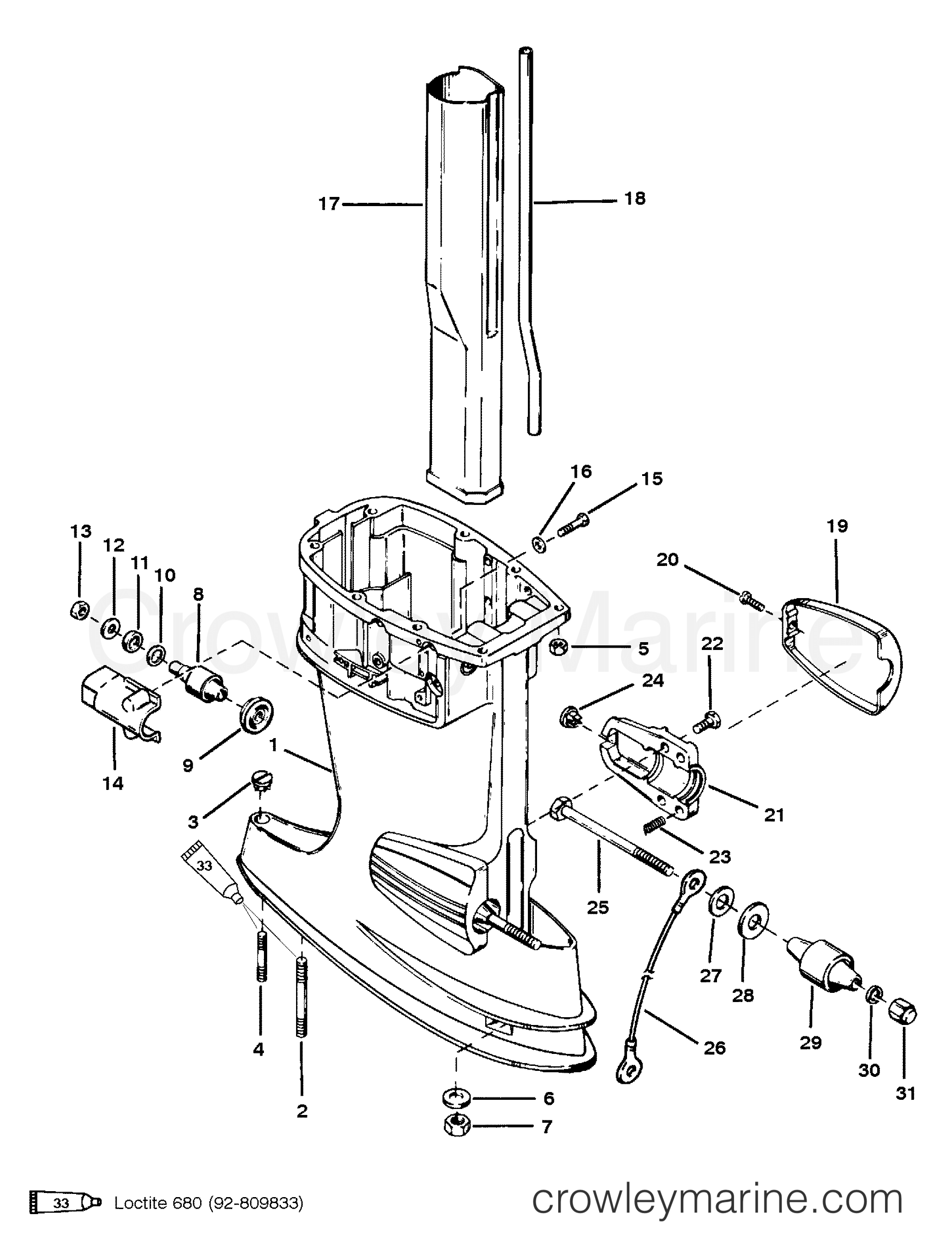 Drive Shaft Housing Assembly
