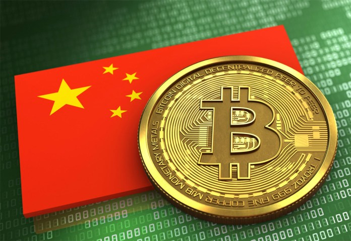 Is a Chinese version of Bitcoin on the cards?