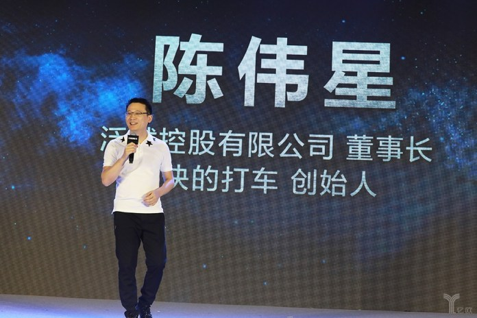 Kuaidi Dache founder Weixing Chen will be launching a new blockchain-based ride hailing app.