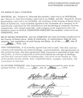 Учредительный договор Apple, с подписями Стива Джобса, Стива Возняка и Рона Уэйна.