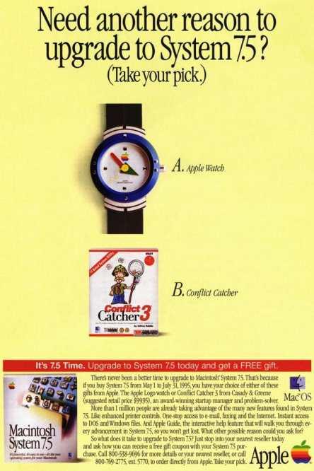 Вы воспользовались этим предложением, чтобы получить оригинальные часы Apple Watch в 1995 году?