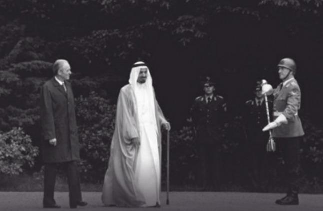 الخارجية تنشر صورة نادرة للملك خالد بن عبد العزيز المملكة