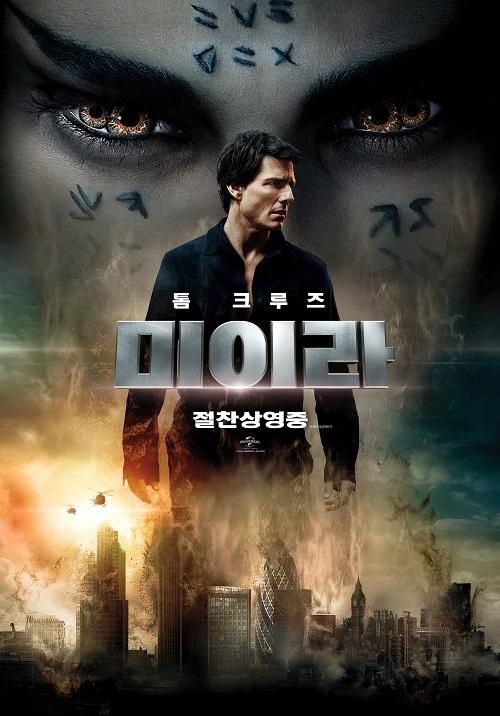 movie_image.jpg