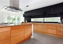 Black White Yellow Wood Modern Kitchen