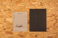 Contemporary Japanese Design Book Blog