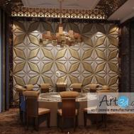 Dining Room Wall Design Ideas