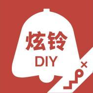 Diy App Store
