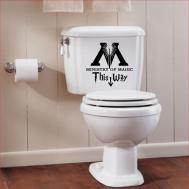 Harry Potter Ministry Magic Bathroom Quote Vinyl Decal