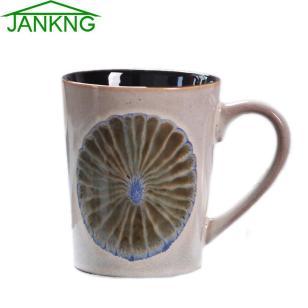 Jankng 450ml Western Lemon Style Ceramic Coffee Mugs Cup