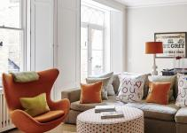 Orange Living Rooms Ideas Fresh Decorating