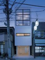 Outstanding Unique House Design Inspiration Futurist